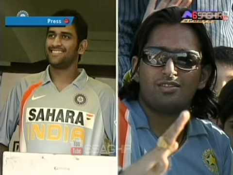 cricketers Duplicate