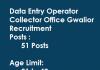 data entry oprator