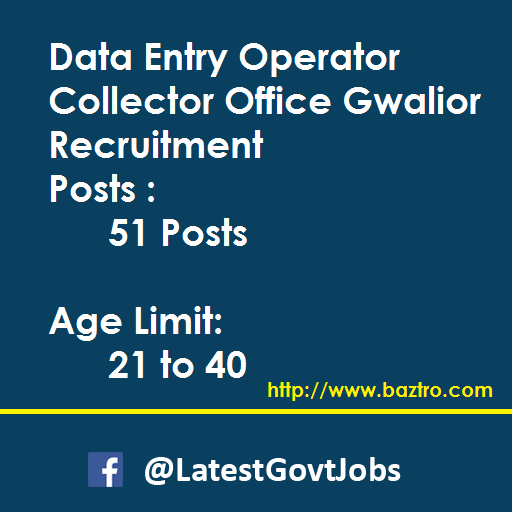 data entry oprator