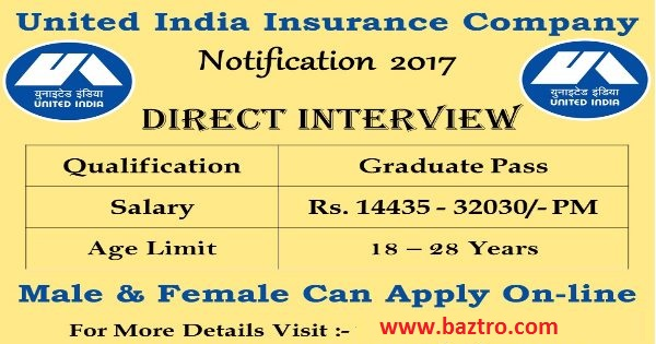 Jobs in United India Insurance Company (UIIC) Recruitment ...