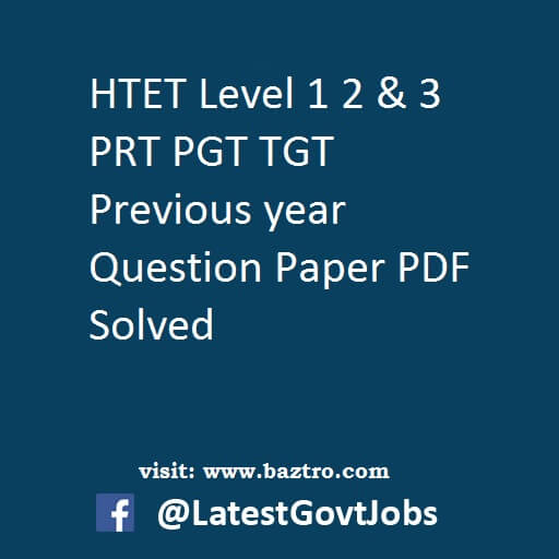 HTET COMPUTER SCIENCE BOOKS PDF