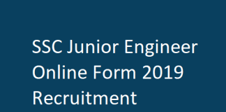 SSC Junior Engineer Online Form 2019 Recruitment