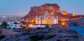 160 Most Important Rajasthan GK Question with Ans in Hindi