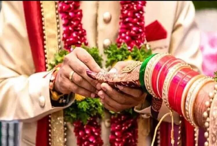 If Married Outside of Haryana Than everyone will be Quarantine